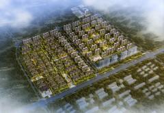 国欣颐养生态城