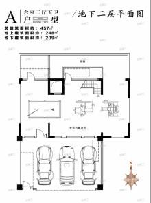 别墅A户型地下二层