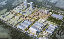 房德科创·材料科学城