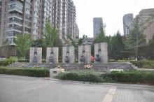 山水泉城北城
