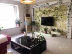 (双山)永大明珠东山花园3室2厅2卫134m²简单装修