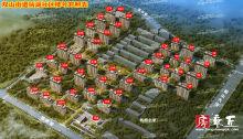 (双山)杨湖社区3室2厅1卫63万104m²简单装修出售