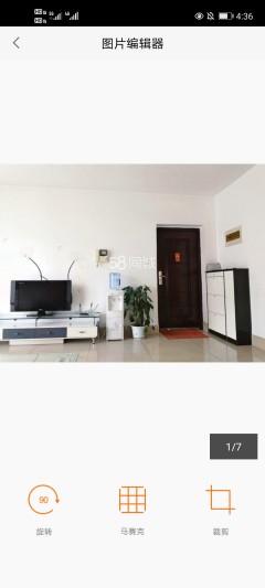 (双山)永大明珠东山花园3室2厅2卫1800元/月128m²出租