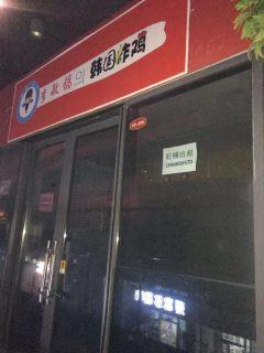 (明水)章丘唐人中心商铺出租1100元/月25m²出租