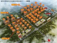(明水)明城花苑3室2厅1卫82万102m²出售