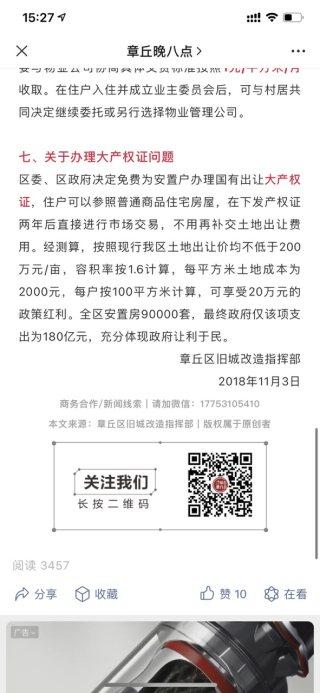 (双山)杨胡公寓3室2厅1卫48万120m²毛坯房出售