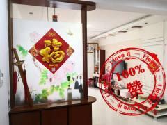 (双山)福泰·新都城-东区2室1厅1卫75万94m²简单装修出售